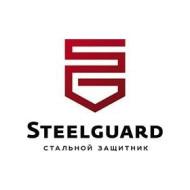 Стилгард Steelguard